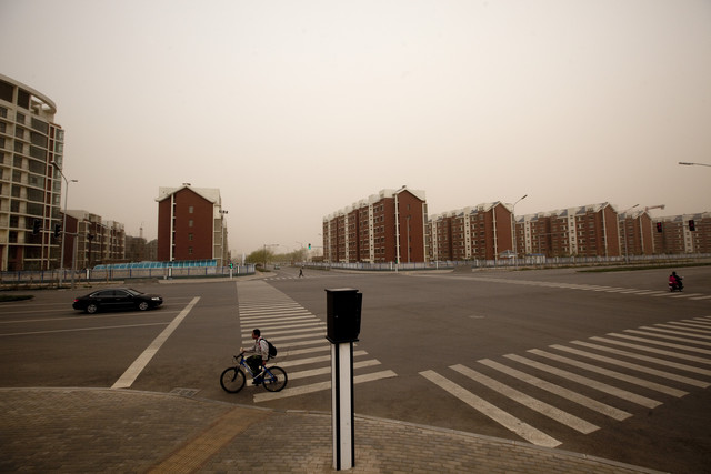 Ordos rush hour